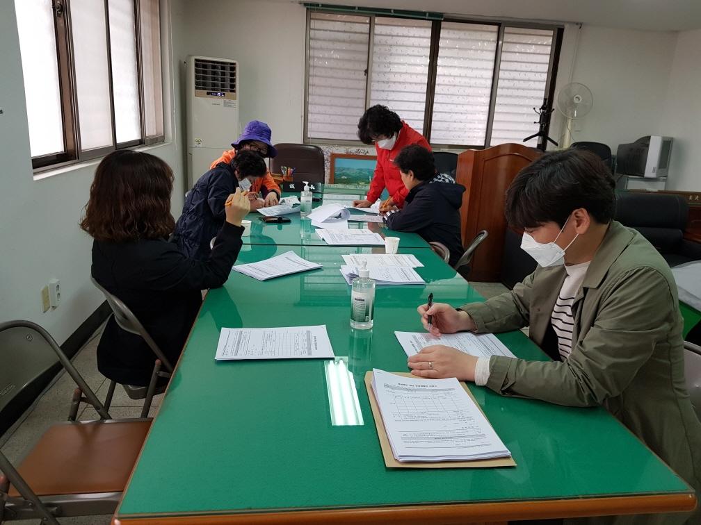 상주 신흥동, 경상북도 재난 긴급생활비 지원 접수 총력
