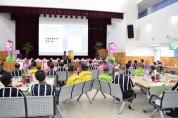 상주교도소, '제1회 수용자 아버지학교' 프로그램 운영