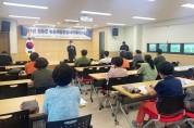 청송군, 소규모 농촌체험관광 활성화 앞장