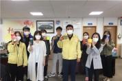 김천시, '1회용품 제로데이' 문화 확산