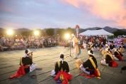 """지역민과 함께하는 """"한여름 밤의 별빛축제"""" 성황리에 개최!"""