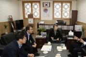 상주시장, 문화재청장과 다시 만나 상주본 보존 논의