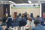 영주노회 여성위원회 간담회 개최
