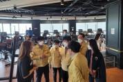 예천군, 경상북도청과 실내체육시설업 합동 점검