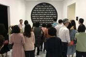 포항시립미술관 《제로 ZERO》展 추석연휴 4일간 3천 명 방문