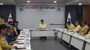경북도, 돼지 및 돼지분뇨 3주간 타시·도 반입․반출 전면 금지!