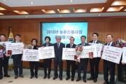 영양군농업기술센터, 농촌진흥사업 우수기관상 수상