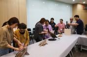 시각장애인도 함께 즐기는 전시 체험프로그램 운영