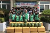 청도읍, 행복하고 따뜻한 복지공동체 실현