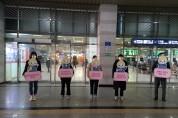 구미시, 동절기 온(溫)맵시 홍보 캠페인 전개