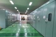 김천시, 황금정수장 변전실 수배전반 교체