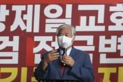 """전광훈 목사, """"올해도 8·15 광화문 집회 열겠다"""""""