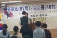 문경 동로교회, 지역 초등학교‧중학교 졸업식에서 장학금 전달