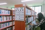 경주단석도서관, 재개관 준비 작업에 몰두