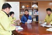 이철우 경북도지사, 휴일에도 구제역 방역추진상황 살펴