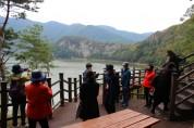 청도군, 가을 트래킹 코스 개발로 관광객 유치