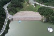 덕동댐, 정밀안전진단 및 비상대처계획 수립