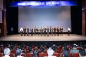 영화 '장사리 : 잊혀진 영웅들', 영덕에서 첫 시사회
