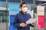 예자연, 수도권·대전 대면 예배 금지 집행정지 가처분 신청