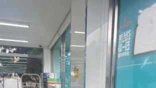 구미정신건강복지센터 '마음 우체통' 설치