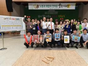 경북교육청, 직원윷놀이 상금에 직원 성금 더해 난치병 학생돕기 성금으로