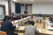 19년도 벼 육묘상토 공급업체 선정 심의회 개최