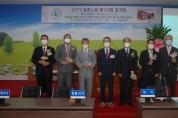 예장합동 경중노회 제133회 정기회 열려