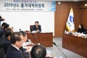 경북도 택시 기본요금, 현행 2,800원 → 3,300원으로 500원 인상