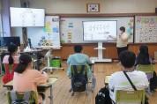 예천군, 초등학생 영어체험학습 실시