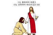 경북하나만평(9월)