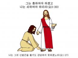 하나만평(9월)