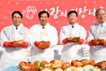경산월드휴먼브리지, '사랑의 김장나눔'으로 이웃사랑 실천