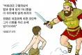 하나만평(경북하나신문 171호)