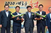 포항공항 '김포·제주로 다시 난다'… 진에어 31일 취항