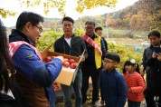 영주사과축제, 부석사 입구에서 '27일 개막'