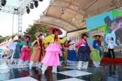 예천군, '노인의 날 기념식' '어르신건강축제' 열려