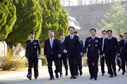 경북북부제2교도소, 중경비대상 수용자 관리를 격려'