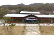 예천목재문화체험장, 여름 프로그램 참여자 모집