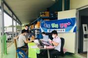 김천의료원, 성주군 밀알센터에서 찾아가는 행복병원 운영