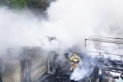 경상북도, 화재로 인한 인명·재산피해 대폭 감소