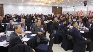 경북장로회 제52회기 '2020 신년교례회' 개최
