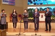 봉화제일교회, 창립 100주년 작은 음악회 열려