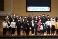 '제3회 대한민국 청소년 지도자대회 표창식 제2차대회' 개최