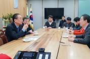 구미시, 서울시와 상생발전을 위한 우호교류협약 추진
