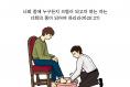 하나만평(2019년 1월 만평2)