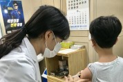 영주시, 어린이 인플루엔자 무료 예방접종 실시