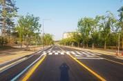 안동시, 경북도청·천년숲 사이 도로 개통!