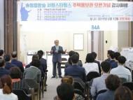 '송정중앙숲 서희스타힐스' … 주택홍보관 오픈 감사예배