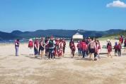 포항시, '2020 청림해변 청소년 해양레저스포츠 체험교실' 운영