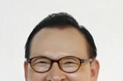 기독교 대한감리회 삼남연회 10일~11일 제38회 연회 개최